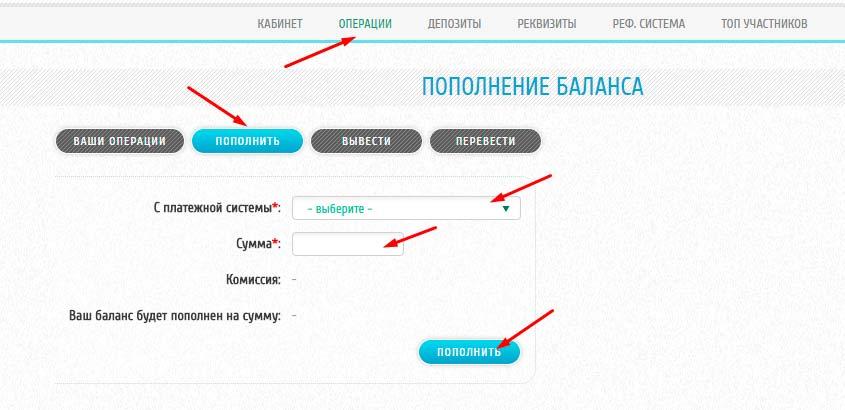 Регистрация в Kaydexon LTD 3