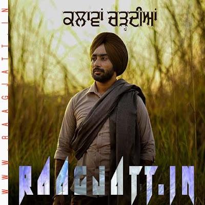 Kalawan Charhdian by Satinder Sartaaj lyrics
