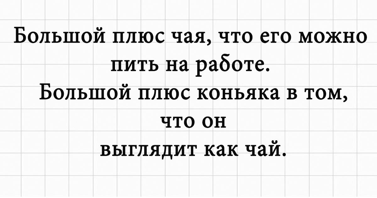 ТОП-25 Смешных Шуток В Картинках