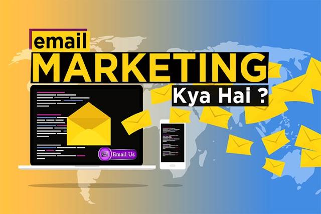 ईमेल मार्केटिंग क्या है | Top Email Marketing Platforms