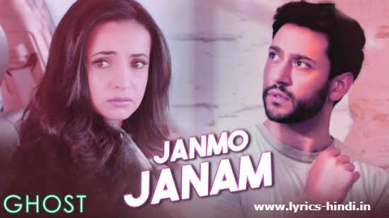 Janmo Janam Song Lyrics