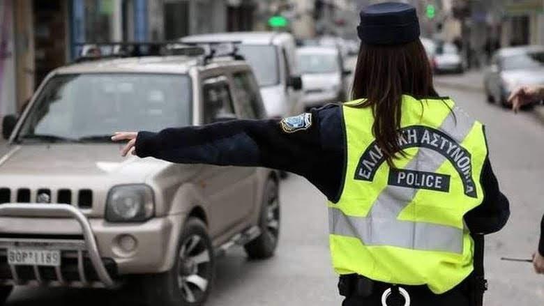 Κυκλοφοριακές ρυθμίσεις την Πέμπτη και την Κυριακή στη Λάρισα