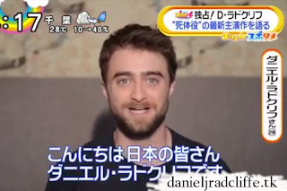 Updated: More photoshoot photos and Daniel Radcliffe on Oha!4 News Live (Japan)