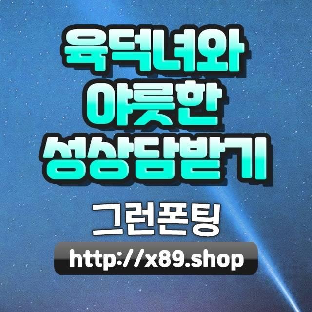 서울노원빔프로젝트대여