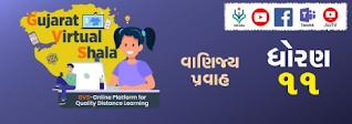 Gujarat Virtual Shala Live Class Std 11