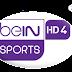 مشاهدة قناة بي ان سبورت 4 بث مباشر | bein sports hd 4 Live