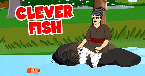 clever fish and the fisher man