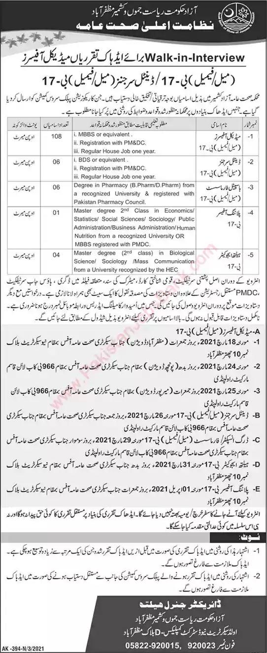 Latest Jobs in Pakistan Health Department AJK Jobs 2021 | Walk in Interview