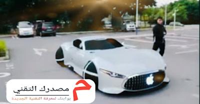 سيارة ابل الجديدة 2021