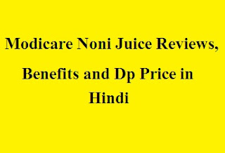 Modicare Noni Juice