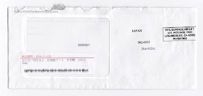 転送されてきた確認コードの郵便