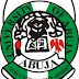 UNIABUJA 2017/18 Remedial Programme Admission Form Out