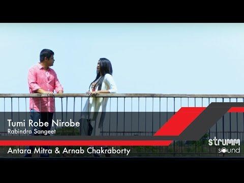 Tumi robe nirobe rabindra sangeet lyrics in English | Bengali(তুমি রবে নীরবে) | Hindi