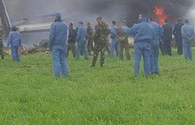 ضحايا الطائرة الجزائريه المنكوبة