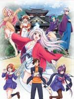 Assistir Yuragi-sou no Yuuna-san Online