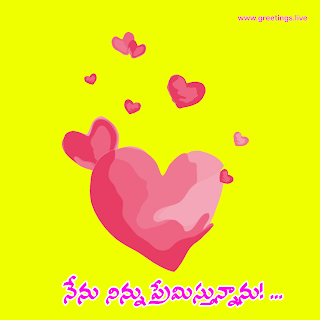 i love you in Telugu love proposal