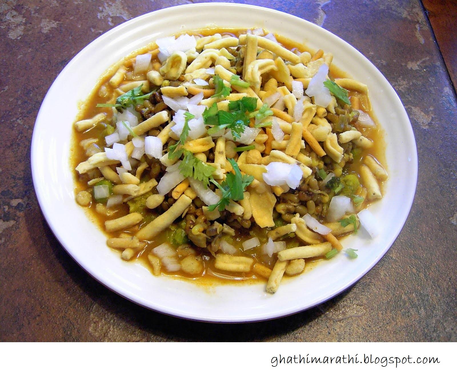 misal pav recipe   how to make maharashtrian misal pav recipe  Misal Pav Recipe In Marathi