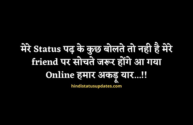 Kamina Status