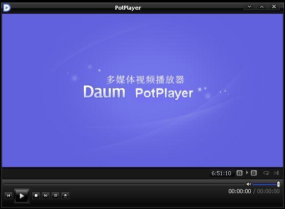 Potplayer 32bit 64bit Free Download For Windows Free Software