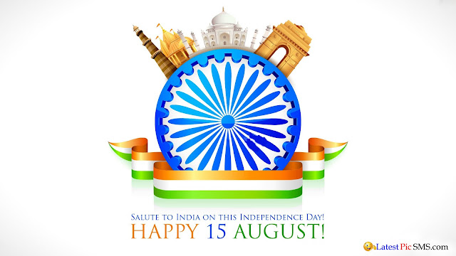 Latest 15 August  71th Independence Day Thoughts,SMS,Status,Slogans And Quotes 2017