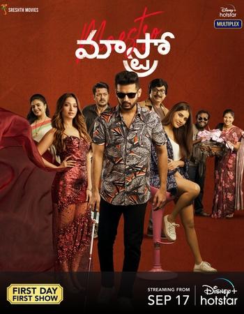 Maestro (2021) HDRip Telugu Movie Subtitles Download - KatmovieHD