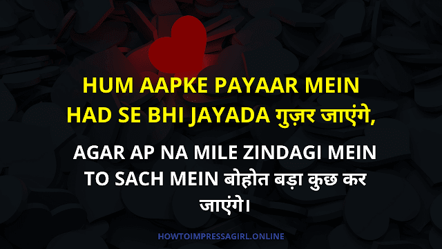 WhatsApp Status for Love in Hindi, Love Status, Status in love, love status for hindi, Whatsapp Status, Status for love in hindi,  Status for love whatsapp,Status for whatsapp about love