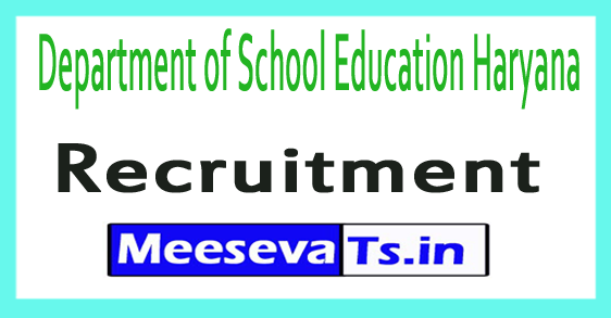 Department of School Education Haryana DSE Haryana Recruitment