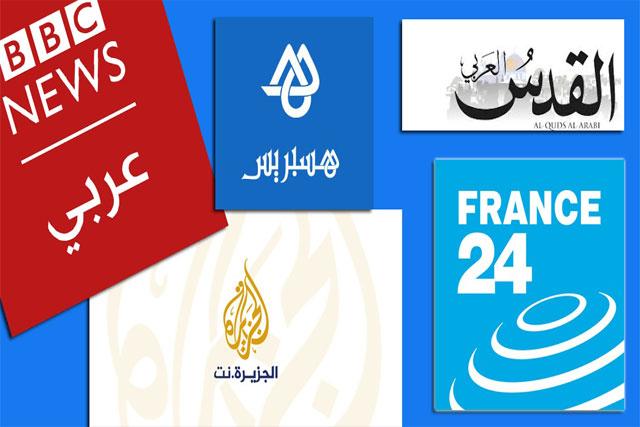 أفضل مجموعة من مواقع إخبارية عربية