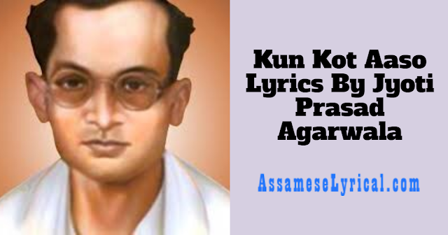 Kun Kot Aaso Lyrics