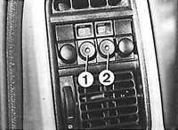 Кнопки включения форд сиерра