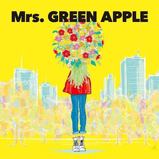 Mrs. GREEN APPLE - スマイロブドリーマ 歌詞