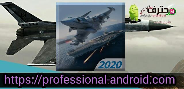 تحميل لعبة تصويب الطائرات Modern warplanes آخر إصدار للأندرويد.