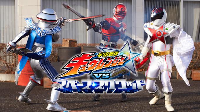 Uchu Sentai Kyuranger vs Space Squad Subtitle Indonesia
