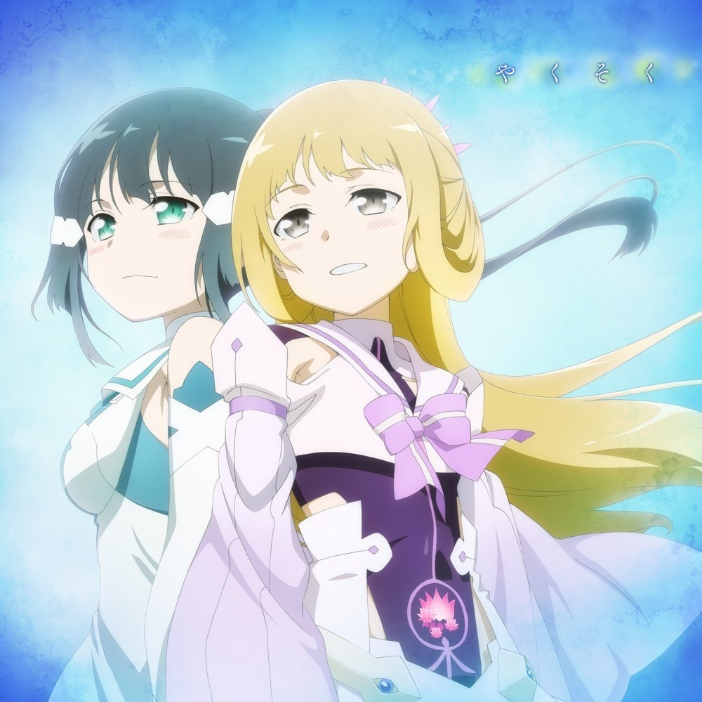 Download Ost. Yuki Yuna Movie 3 Terbaru