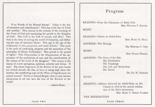 Программа празднования столетия Рождества Баба (Чикаго)