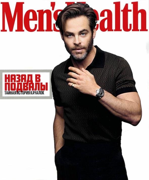 Men S Health: VJBrendan.com: 'Men's Health' Cover Boy: Chris Pine