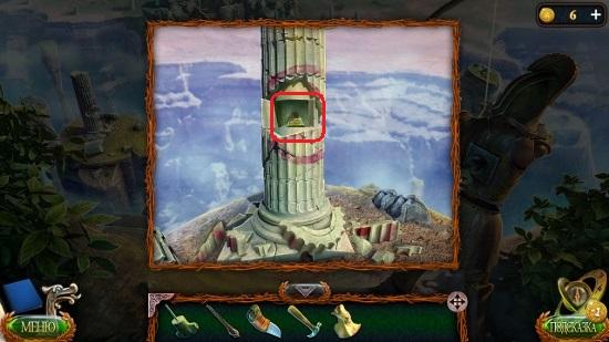 в колонне в середине каменная плитка в игре затерянные земли 4 скиталец