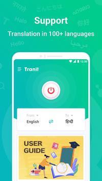 تحميل تطبيق tranit apk لترجمة كل شيء الى اي لغة تريد بضغطة واحدة