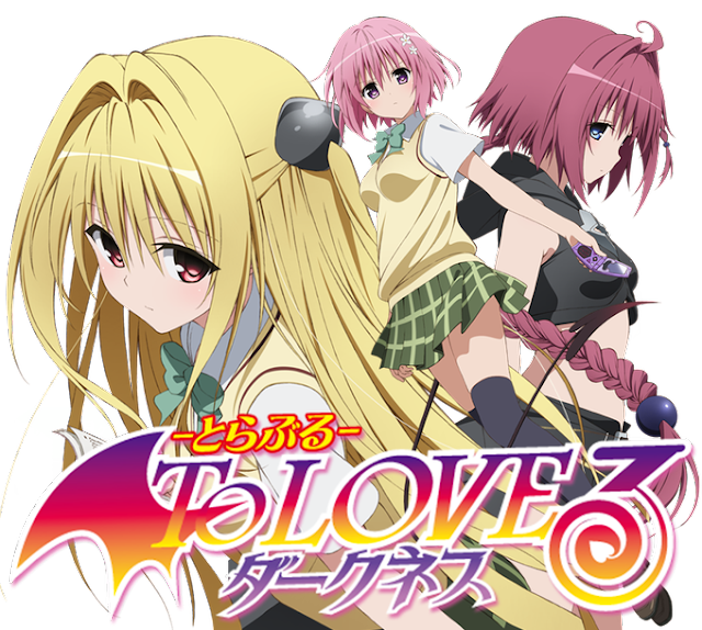 Descargar To Love-Ru Darkness [12/12][Sin Censura][Sub Español] MEGA