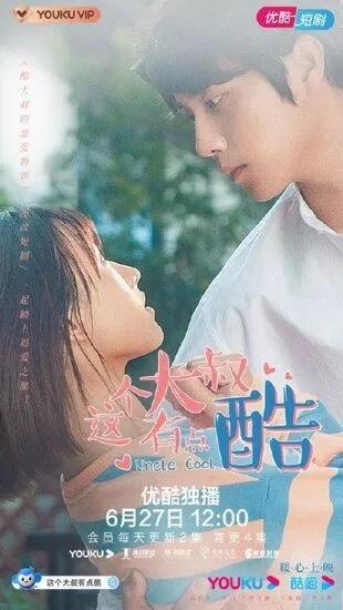 Sinopsis Lengkap Uncle Cool Drama China 2021