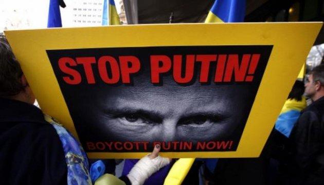 Список российских предприятий, попавших под санкции