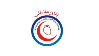 Peshawar Institute of Cardiology PIC logo