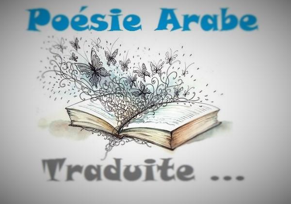 Poésie Arabe