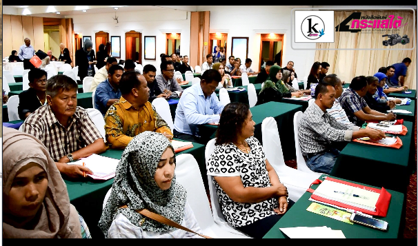 นราธิวาส เปิดกิจกรรมพัฒนาศักยภาพคณะกรรมการศูนย์ยุติธรรมชุมชนประจำตำบล