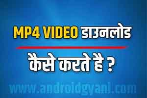 video song download