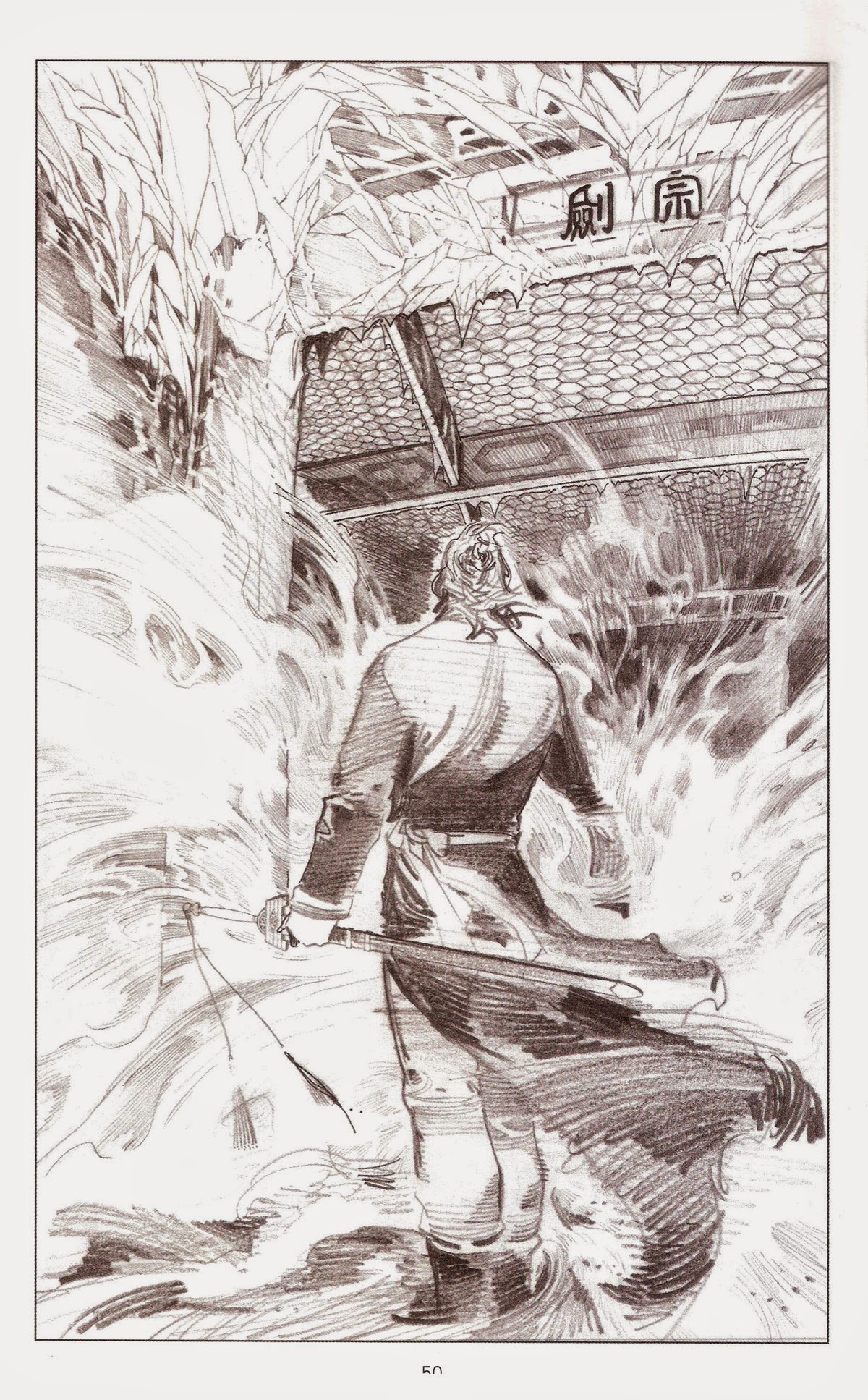 Phong Vân chap 675 - Trang 48