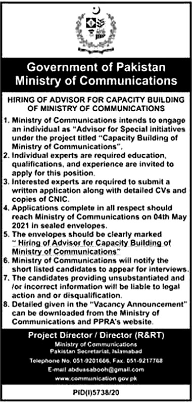 Ministry of Communication Islamabad April-2021 Latest Jobs