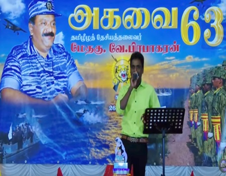 63vathu Pirantha Naal Kondattam SWISS