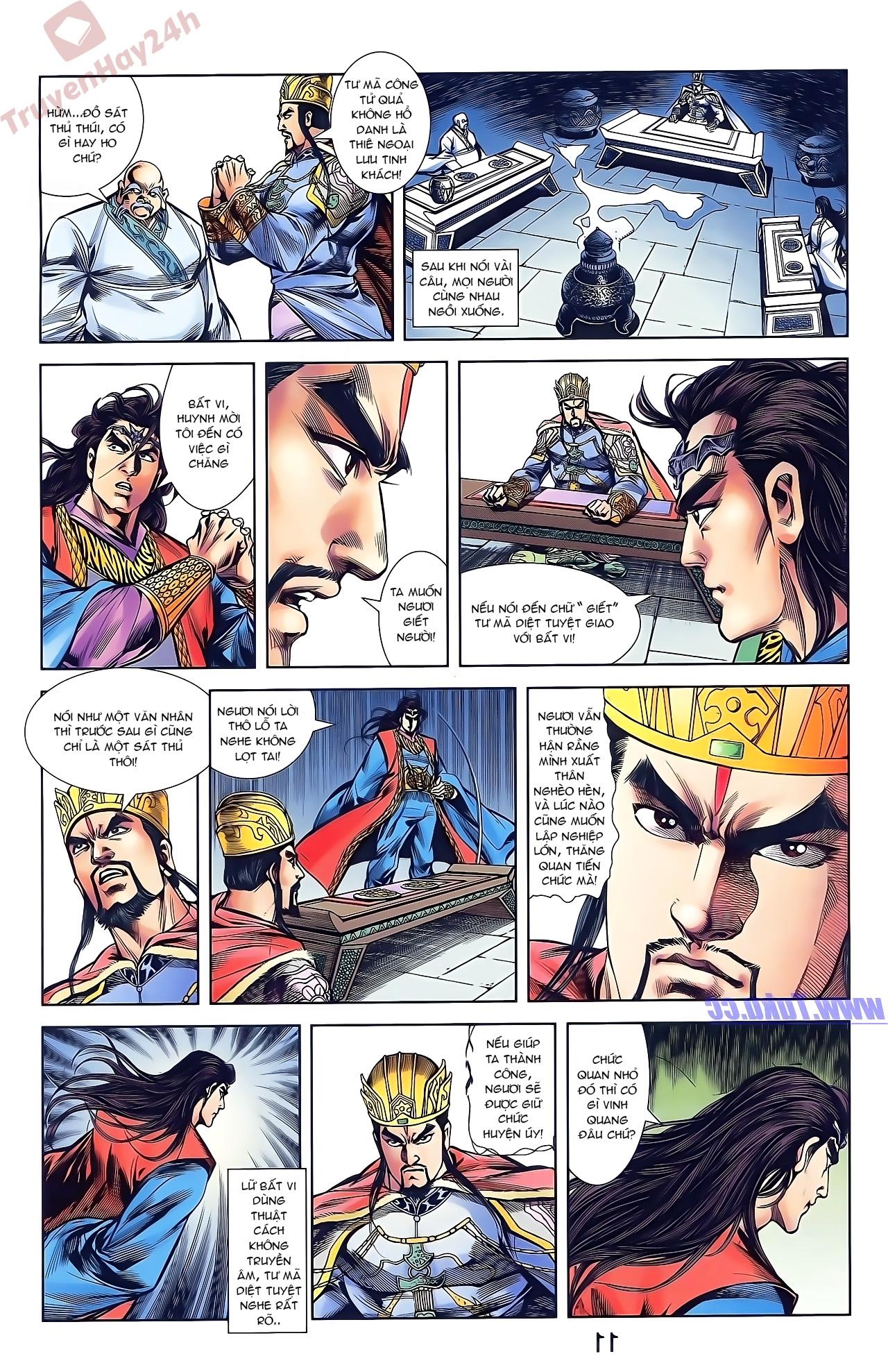 Tần Vương Doanh Chính chapter 42 trang 23