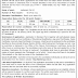 DC Office, Lakhimpur Recruitment 2019: Jarikarak [5 posts]